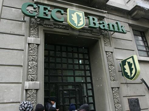 CEC Bank, profit brut la nouă luni de circa 203,9 mil. lei