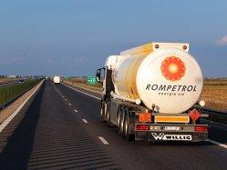 Rompetrol Rafinare şi-a triplat profitul în primele 9 luni, ajungând la 56 de milioane de dolari