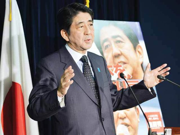 Klaus Iohannis se va întâlni marţi cu premierul Japoniei, Shinzo Abe