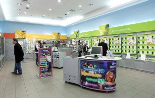 Dispare unul dintre cele mai cunoscute lanţuri  de magazine din România