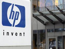Reduceri de personal la una dintre cele mai mari multinaţionale, prezentă şi în România: HP concediază 5.000 de persoane