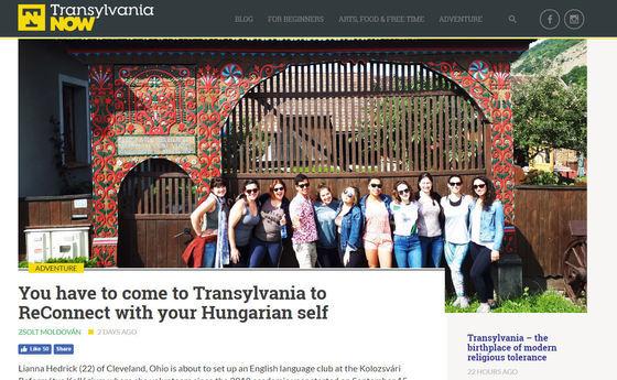 transilvania-pe-un-site-lansat-de-udmr-