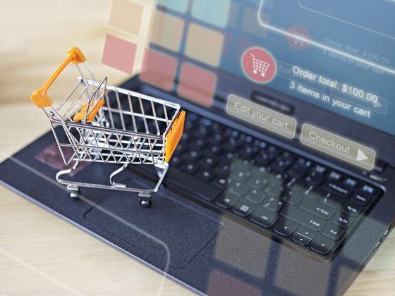 cumparaturi-online-po