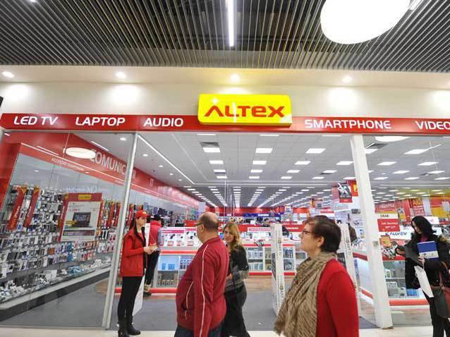 Retailerul ALTEX continuă extinderea şi vrea să deschidă anual câte 5-6 magazine în următorii ani