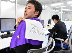Metodele bizare prin care companiile din Japonia încearcă să-şi convingă angajaţii să nu mai muncească peste program