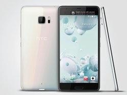 Gadget Review: HTC U Ultra, dezamăgire şi preţ piperat - VIDEOREVIEW