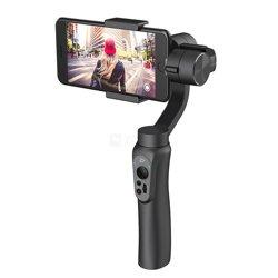 Gadget Review: Zhiyun Smooth Q3 - VIDEOREVIEW
