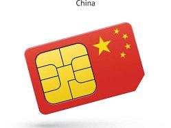 Cum vor chinezii să includă cea mai mare reţea 4G din lume în Drumul Mătăsii