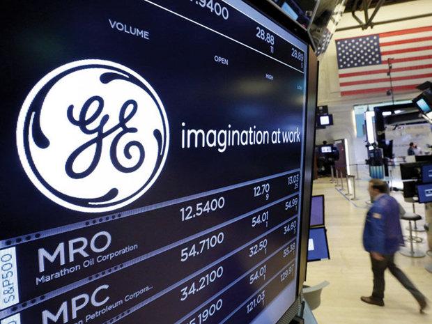 Căderea imperiului: compania care a pierdut peste 400 de miliarde de dolari