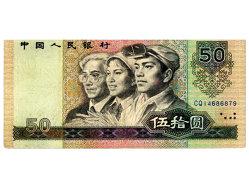 Banii comuniştilor de altădată