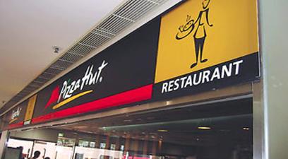 Pizza Hut a incheiat 2008 cu o cifra de afaceri de 10 milioane de euro