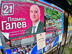 Ce vor sa faca bulgarii cu averile mafiotilor locali