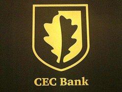 CEC Bank pune la dispoziţia IMM-urilor o nouă linie de finanţare