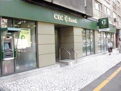 """CEC Bank majorează plafonul """"Prima Casă"""" cu 144 milioane lei"""
