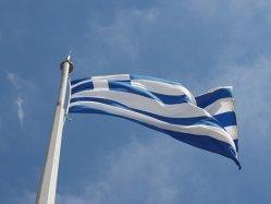 Masuri extreme pentru salvarea Greciei