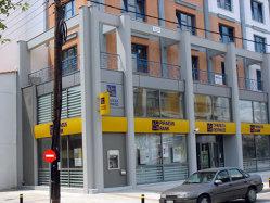 Piraeus a renuntat la oferta de cumparare a cotei statului elen la ATEBank si Hellenic Postbank