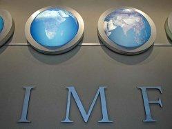 FMI: economia Romaniei scade cu 1,9% anul acesta, creste cu 1,5% anul viitor