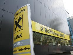 """Raiffeisen: A stimula cu orice pret cresterea economica, prin reducerea taxelor – """"cel mai rau lucru posibil"""""""