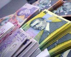 BNR vede o redresare a cererii din economie abia spre 2012