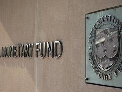"Romania, data de FMI ca exemplu de ""perseverenta politica si sociala"" in fata crizei"