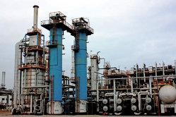 Cele mai inovatoare companii din România: Rompetrol Rafinare, transformarea a două coloane de sinteză a amoniacului în două reactoare de hidrofinare distilat de vid (HDV)/motorină