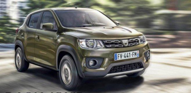 Cea mai ieftină Dacia se lansează în 2018. Cum arată Dacia care costă 3500 de euro