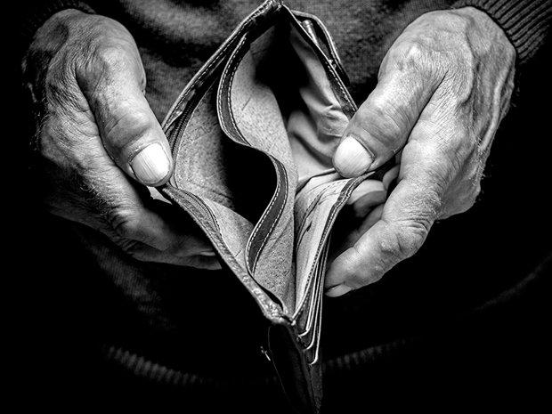 Ce se întâmplă cu banii tăi din pilonul II de pensii