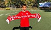 VIDEO EXCLUSIV | Interviu cu cel mai înfocat fan din România al lui Be'er Sheva. Are 11 ani şi duce mai departe moştenirea tatălui său. Trăieşte printre dinamovişti şi nu-i dă şanse FCSB-ului