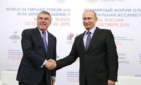 CIO a decis să nu suspende Rusia, dar federaţiile internaţionale vor decide dacă va participa sau nu la JO de la Rio