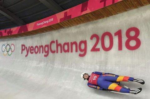 Raluca Strămăturaru va purta drapelul României la ceremonia de închidere a JO de la PyeongChang