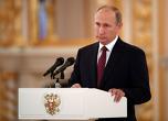 Cel mai mare scandal de pe teritoriul Rusiei continuă! Furia lui Putin creşte, după ce noi imagini au fost aduse la suprafaţă. Liderul de la Kremlin, provocat în direct la TV