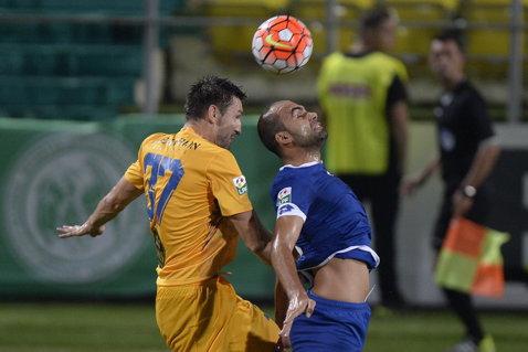 Petrolul - Concordia 0-1. Chiajna rămâne în Liga 1!