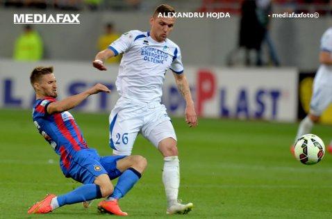"""Dinamo începe """"în forţă"""" campania de transferuri. Negoiţă face o ofertă pentru o rezervă de la Pandurii! """"M-a sunat nea Ando, Dinamo e prima opţiune"""""""