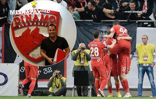 Dinamo se pregăteşte şi mental pentru titlu: e singura echipă din România care a angajat un psiholog! Interviu cu Andreas Hniatuc