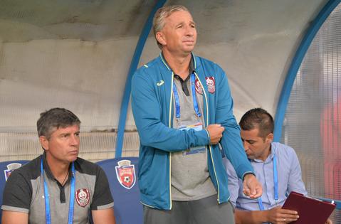 CFR Cluj pregăteşte al 17-lea transfer al verii! Ardelenii vor un fundaş central italian