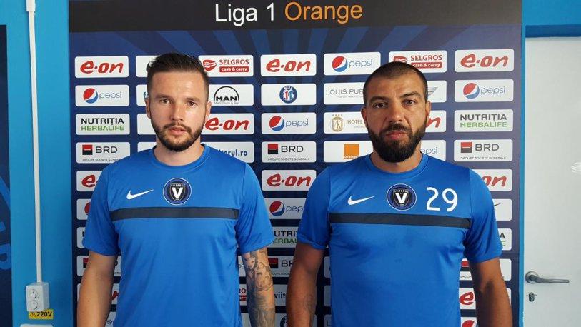 """Pus pe liber de Viitorul, unul dintre jucătorii aduşi de Hagi să întărească echipa pentru cupele europene a semnat cu alt club din Liga 1. """"Am avut amintiri frumoase de aici"""""""