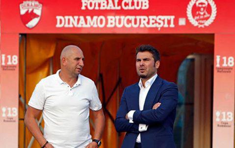 LPF a anunţat când se va juca meciul Dinamo - Concordia Chiajna