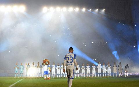 """""""Te aşteptăm în #VulcanulDePeOblemenco"""". CS U Craiova vrea să umple stadionul pentru meciul cu CFR. Ce preţuri au pus oltenii biletelor"""