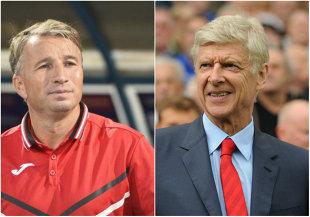 """Dan Petrescu, despre FCSB: """"Unde e 'Dan Penalty' acum? Altcineva e penalty"""". Dezvăluirea incredibilă, după ce Wenger şi-a anunţat retragerea: """"M-am întâlnit cu el. Mi-a zis că a vrut să mă ia la Arsenal"""""""