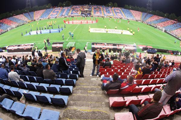 Steaua, bilete online pentru meciul cu Astra! Vezi preţurile