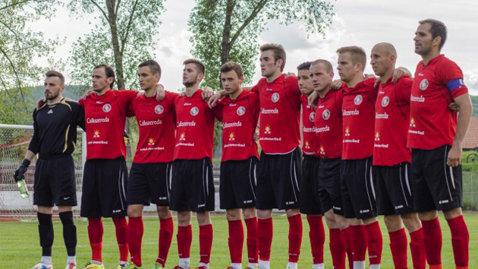 Rezultatele turului doi al Cupei României. 12-0 a fost cel mai mare scor înregistrat