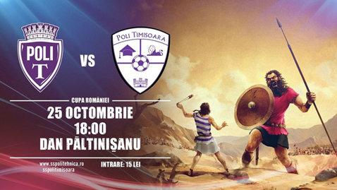 Timişoara are derby peste două zile între cele două echipe alb-violete, ASU Poli şi ACS Poli, dar tichetele nu au fost încă puse în vânzare. Preţul a crescut