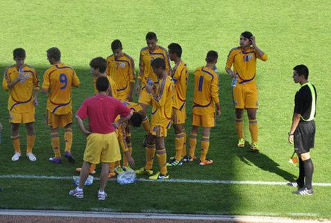 Lotul naţionalei under-17 a României pentru meciul amical cu Franţa
