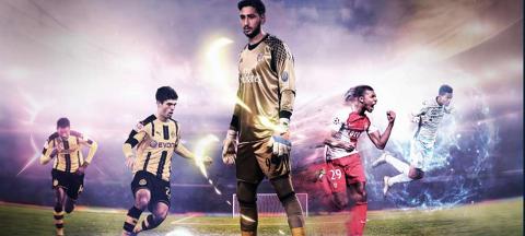 Un tânăr fotbalist român, inclus în TOP 50 al celor mai talentaţi sportivi din lume. Cum arată TOP 10 şi cine ocupă primul loc
