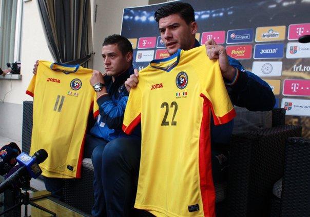 сборная Румынии по футболу, игровая форма