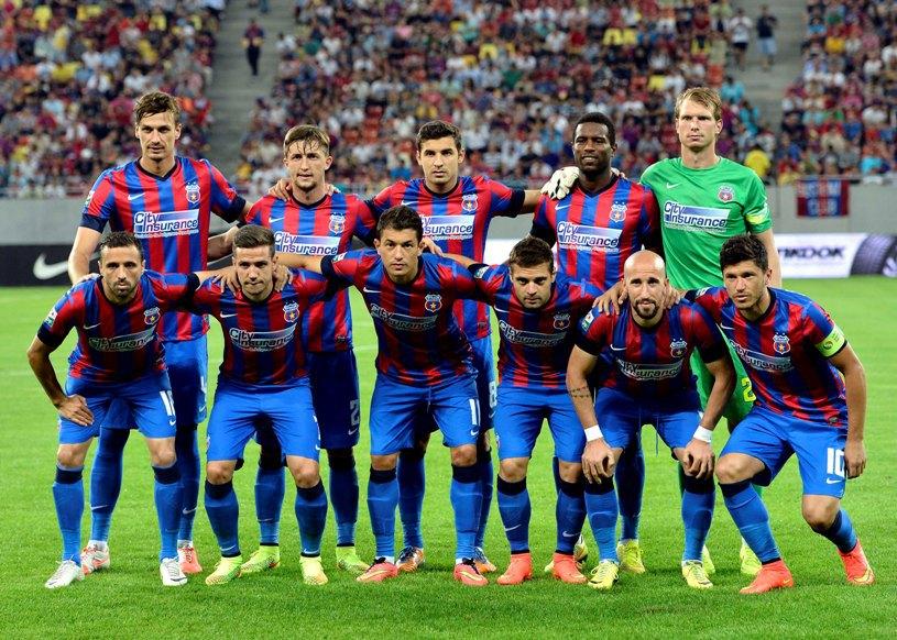 Steaua mai pune o ţară pe lista adversarelor de debut în cupele europene. Primul duel cu o  echipă din Kazahstan