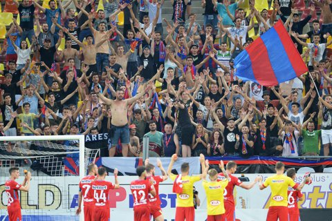 Suporterii plătesc primele! Vânzările biletelor la meciurile cu Plzen şi Sporting acoperă prima promisă de Gigi Becali jucătorilor pentru intrarea în grupele Ligii