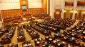 Imaginea articolului ULTIMA ORĂ   Probleme grave pentru un parlamentar! E acuzat de trafic de droguri şi crimă organizată