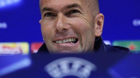 """""""Acord TOTAL cu Real Madrid!"""" Spaniolii de la Marca anunţă transferul verii pentru galactici: 75 de milioane de euro!"""
