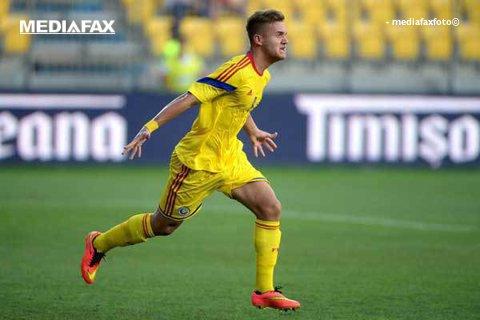 Puşcaş, de neoprit. Atacantul român a înscris din nou pentru echipa de tineret a lui Inter